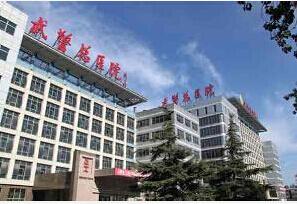 北京市中国人民武装警察8630部队医院图片